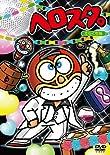謎の新ユニットSTA☆MENの新イベントDVD第3弾が3月に発売