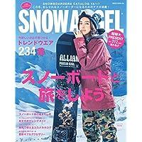 SNOW ANGEL 2016/17年号 小さい表紙画像