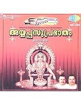Revival: Ayyappa Suprabatham