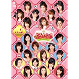 Z! Vol.1 [DVD][jOB
