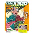 PAINT JUMP Art of NARUTO-�i���g (�����ŃR�~�b�N�X)
