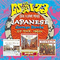G.S. I Love You: Japanese Garage Bands