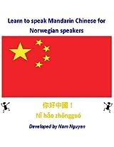 Learn to Speak Mandarin Chinese for Norwegian Speakers