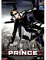 Prince (DVD) - Kumar Tauranis - Tips Home Video (2010) - 138 Minutes. Approx