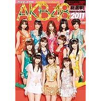 AKB48総選挙<br>水着サプライズ発表2011