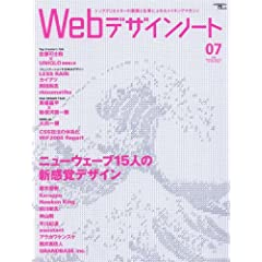 WebfUCm[g no.07\gbvNGC^[fdCLO} j[EF[u15lVofUC (SEIBUNDO Mook)
