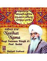 Nasihat Naama