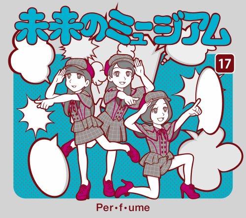 Perfume新曲「未来のミュージアム」は映画ドラえもん主題歌!初回限定盤のジャケットが超カワイイ!!