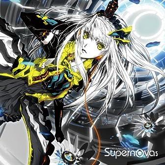 EXIT TUNES PRESENTS Supernova(スーパーノヴァ)5(ジャケットイラストレーター なぎみそ) 【数量限定オリジナルストラップ付き】