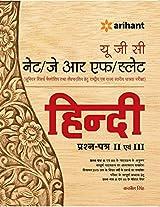 UGC NET/JRF/SLET - Hindi Paper - 2 & 3