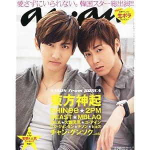 an・an (アン・アン) 2011年 7/13号 [雑誌]