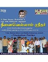 Ninaivellam Sridhar 2 VCDs