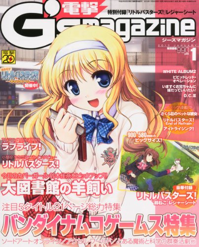 G's magazine ( ) 2013 01 []