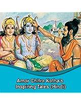 Amar Chitra Katha's Inspiring Tales (Hindi) (Set of 4 books)