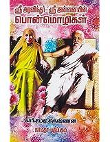 Shri Aravindhar Shri Annaiyin Ponmozhigal