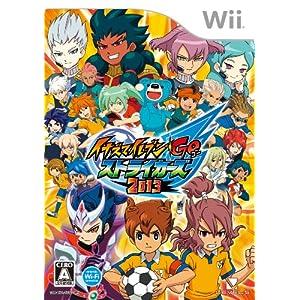 Wii イナズマイレブンGO ストライカーズ 2013(ゲーム) 【発売日お届け!】