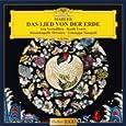 マーラー:交響曲「大地の歌」 ドレスデン国立管弦楽団 (演奏者)、シノーポリ(ジュゼッペ)、フェルミリオン(イリス)、ルイス(キース)他 (CD2006)