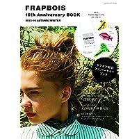 FRAPBOIS 2015 ‐ AUTUMN / WINTER 小さい表紙画像