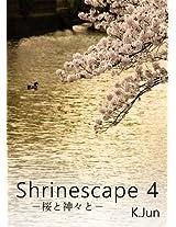 Shrinescape vol4: Sakuratokamigamito