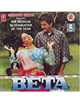 Beta (Indian Movie/ Hindi Film Songs/ Bollywood Songs/ Inder Kumar/ Anand Milind/ Anil Kapoor/ Madhuri Dixit/ Audio CD)