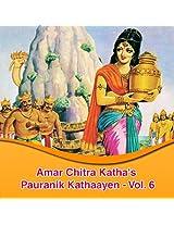Amar Chitra Katha's Pauranik Kathaayen - Vol. 6 (Hindi) (Set of 3 books)