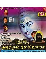 Hara Om Namasivaaya