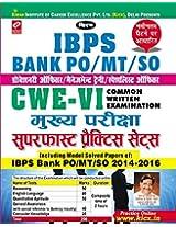 IBPS Bank PO/MT/SO CWE - VI Main Exam Superfast Practice Sets (Hindi)