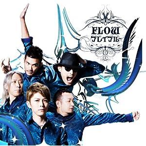 ☆CD/FLOW/ブレイブルー (DVD付) (初回生産限定盤/FLOW盤)