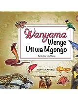 Wanyama Wenye Uti wa Mgongo
