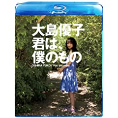 Dq NAl [Blu-ray]
