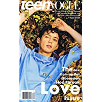 Teen VOGUE Vol.1 2017 小さい表紙画像