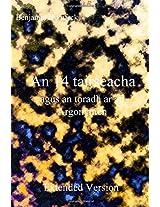An 14 Tairseacha Agus an Toradh Ar an Argonymen: Extended Version