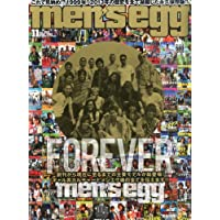 men's egg 2013年11月号 小さい表紙画像