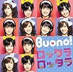 Buono! CD『ロッタラ ロッタラ』