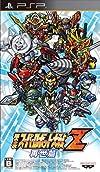 「スーパーロボット大戦」20周年祭のチケットが本日から一般発売