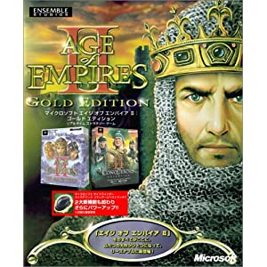 http://www.amazon.co.jp/Microsoft-Age-Empires-2-Gold/dp/B00005RDO2/