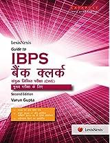 Lexis Nexis Guide to IBPS - Bank Clerk, CWE for Main Examination (Hindi)