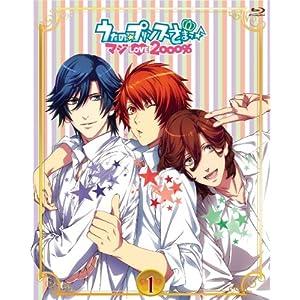 うたの☆プリンスさまっ♪ マジLOVE2000% 1 [Blu-ray] (2013)