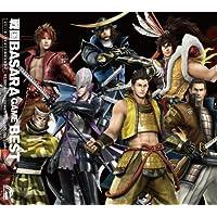 戦国BASARA GAME BEST(DVD付)