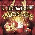 12月24日のニコ生「S.S.D.S.~愛の究極診断」に平川大輔が出演