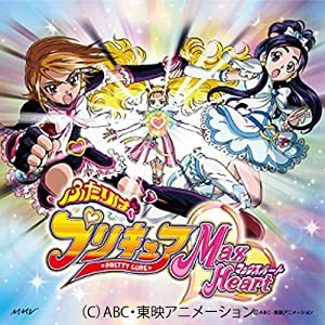 : DANZEN!ふたりはプリキュア Ver.Max Heart(DVD付)