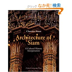 Architecture of Siam: A Cultural History Interpretation