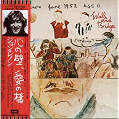 John Lennon/Walls And Bridges