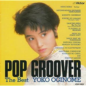 POP GROOVER