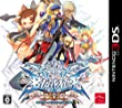 3DS�pBLAZBLUE CONTINUUM SHIFT II