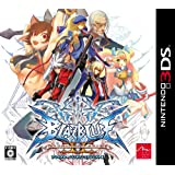 3DS�pBLAZBLUE CONTINUUM SHIFT II�A�[�N�V�X�e�����[�N�X�ɂ��