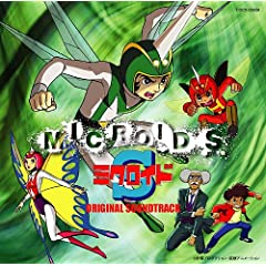 :ミクロイドS オリジナル・サウンドトラック
