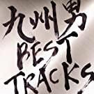 BEST TRACKS