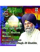 Hazir Hazoor Khudai