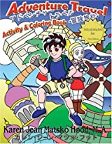 Adventure Travel Activity And Coloring Book (Hood Activity and Coloring Book)